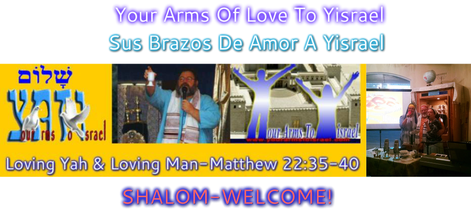 Your Arms Of Love To Israel International Ministries